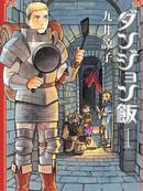 迷宫饭漫画29